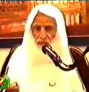 al-Uthaymeen.jpg