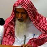 ibn_jibrin+-+Not+Muslim.jpg