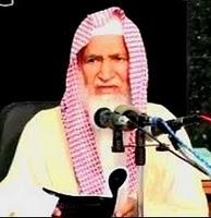 sheikh+abdullah+al+Ghunayman.jpg